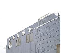 company_img01